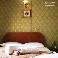 Amir Kabir Hotel Karaj