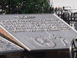 Memorial Solnechnaya Polyana