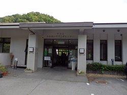 Yamato Temmokusan Onsen