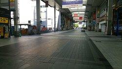 下通商店街