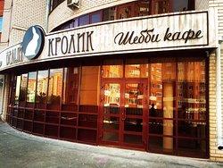 Bely Krolik Shabby Cafe