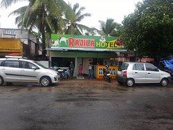 Rajila Hotel Restaurant