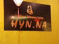 Hyn Na Restaurant