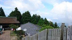 Shussekiji Temple