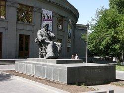 Monument to Aram Khachaturyan