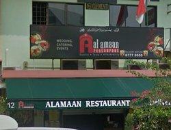 Alamaan Restaurant
