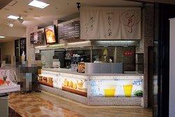 Cafe Nenrinya Haneda Airport No.2 Terminal