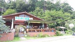 Ayabe Fureai Farm Haiji No Kitchen