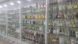 World Liquor Museum