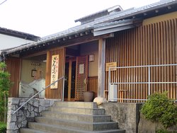 Gongitsune no Yu