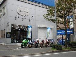 Rental 819, Fukuoka Airport