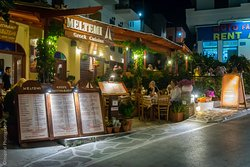 Εστιατόριο Μελτεμι