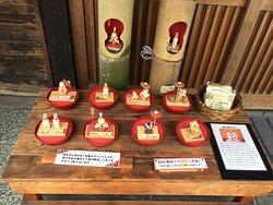 Yamaga Monzen Museum