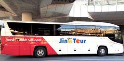نقل بالحافلات