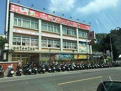 Yimei Tourist Factory