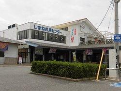 Shimane Osakana Center