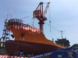 Miura Shipbuilding
