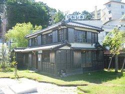 Old Residence of Seihaku Irako