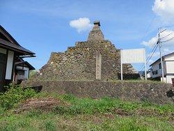 Nisshinkan Observatory Remains