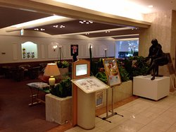 Meitetsu Toyota Hotel Lounge Himawari
