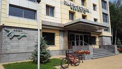 Park-Hotel Chernigiv