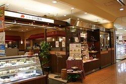 Ogawa Coffee Inasawa