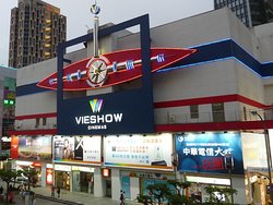 Vieshow Cinemas