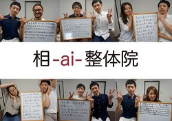 Ai Chiropractic Clinic