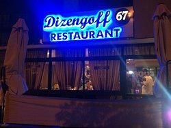 Restaurant Dizengoff 67