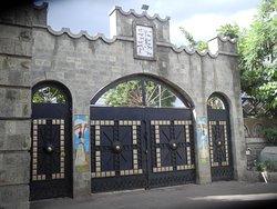 Berhan Ethiopa Cultural Center Plc
