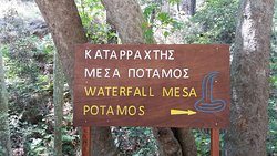 ‪Mesa Potamos Waterfalls‬