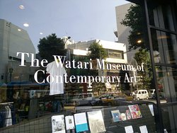 The Watarium Museum of Contemporary Art