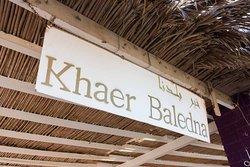 Khaer Baledna