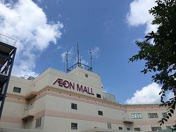 Aeon Mall Akita
