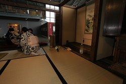 Aomori Museum of History