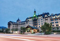 Holiday Inn Qingdao Expo