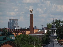 Kazan National Cultural Center