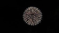 Ashikaga Fireworks