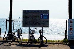 Hamanomiya Beach