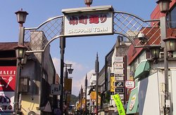 Kamakura Komachidori