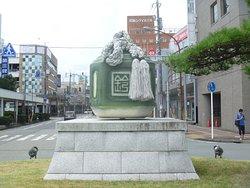 Ekirei Monument
