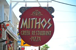 Mithos Restaurant
