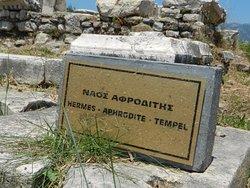 Te Samos Temple Of Hera