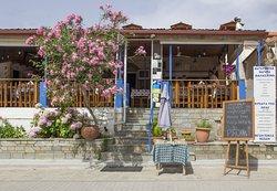Pyrofani Seafood Restaurant