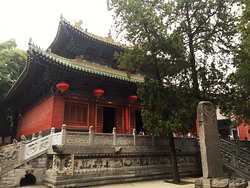 Regular Yard, Shaolin Temple