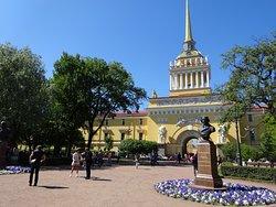 Alexander Garden