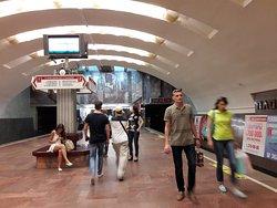 Novosibirsk Metro