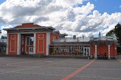 Sigulda Tourist Information Centre