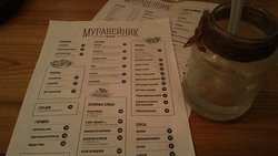 Muraveynik Bar
