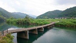 Ittohyo Chinka Bridge